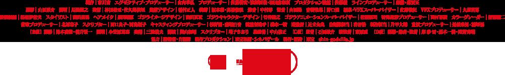 シン・ゴジラ GODZILLA RESURGENCE 56 [無断転載禁止]©2ch.net [無断転載禁止]©2ch.netYouTube動画>6本 ->画像>62枚